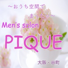 Men's salon PIQUE(ピケ)
