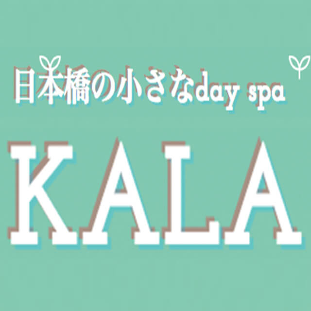 day spa KALA(カラ)