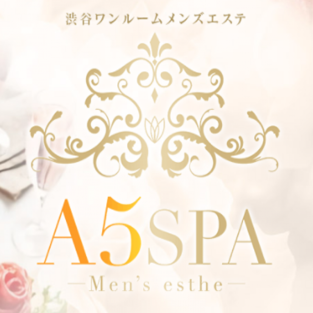 A5SPA(エーゴスパ)
