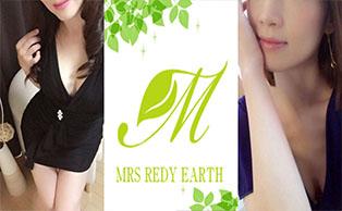 Mrs.レディアース