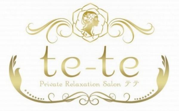 te-te(テテ)