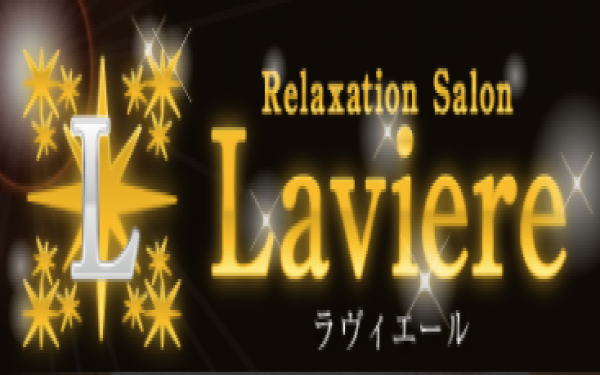 laviere(ラヴィエール)名古屋
